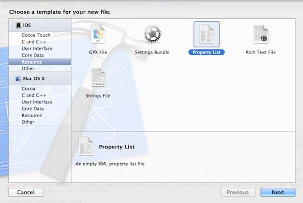 Xcode的新屬性列表文件