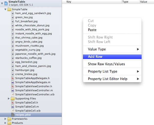 Xcode Property List Add Row