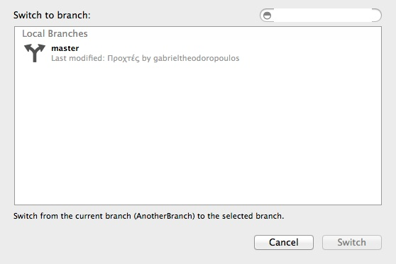 Xcode Version Control - Select Branch