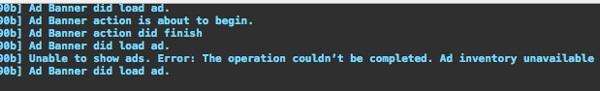 Xcode iAd Debugger