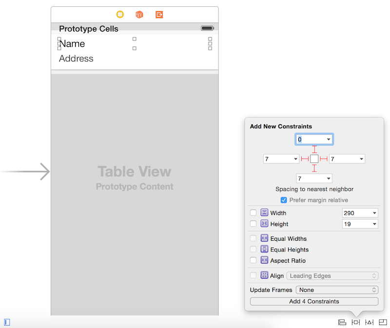 Understanding Self Sizing Cells and Dynamic Type in iOS 8