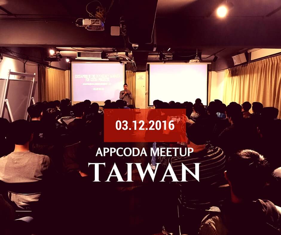 meetup-swift-tw