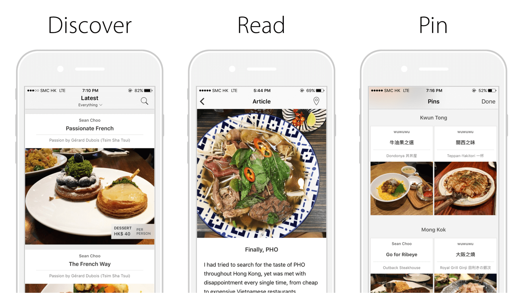 Building a Custom Content View with UITableView and MapKit | AppCoda