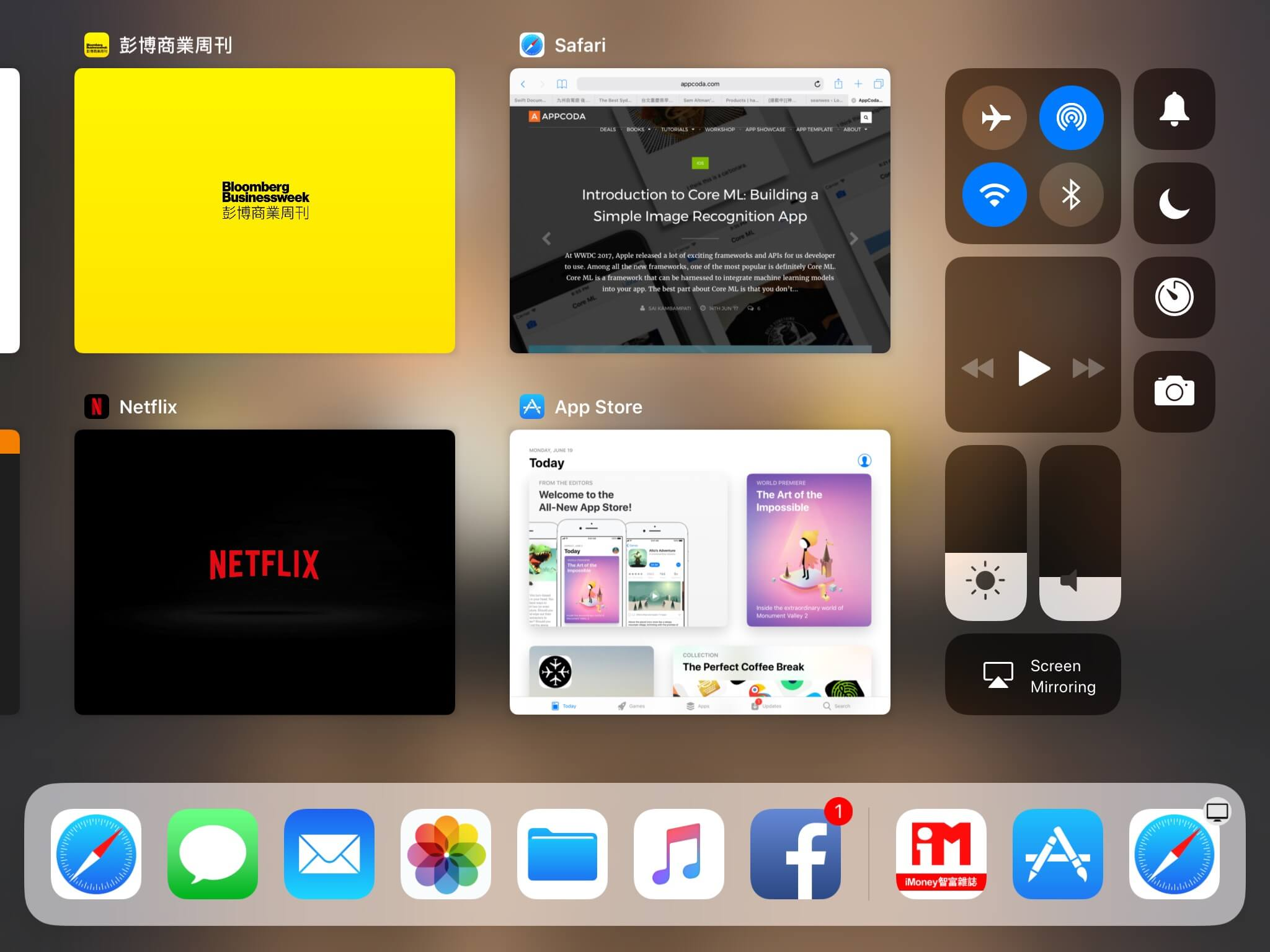Control Center for iOS 11 on iPad