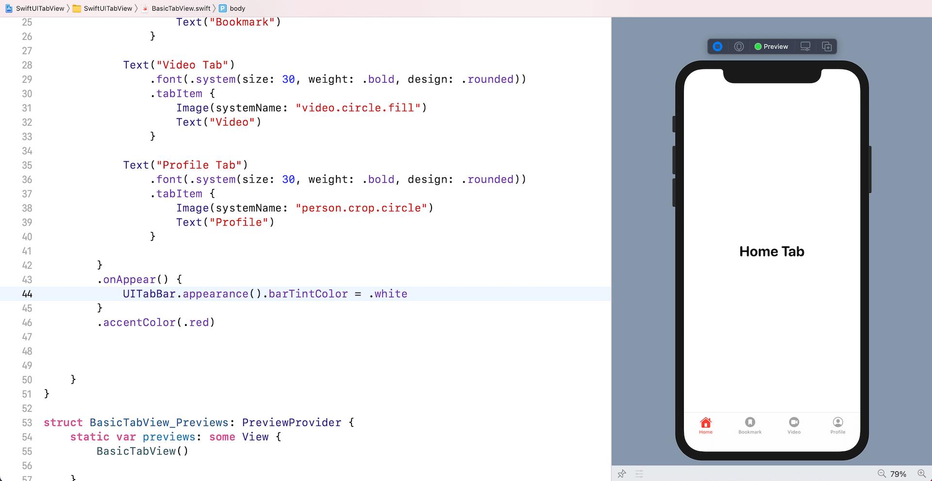 swiftui-tab-bar-customization